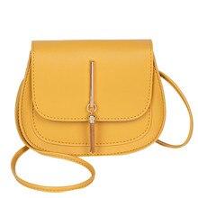 OCARDIAN модные маленькие сумки через плечо для женщин мини-сумка из искусственной кожи на плечо для девушек желтые женские сумки