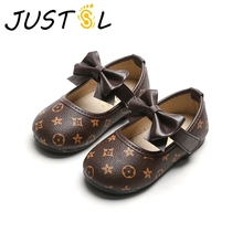 JUSTSL 2020 New Children's Flat thin Shoes Girls Non-slip Princess Leather