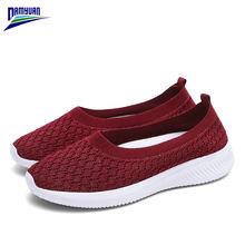 Damyuan/Повседневная Удобная обувь без шнуровки на плоской подошве;