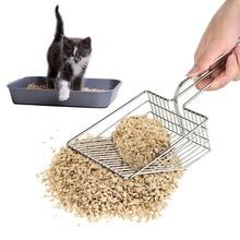 Cleaning-Tool Litter-Sand-Shovel Pet-Cats-Supplies Pets Kittens Metal Pet-Dog New