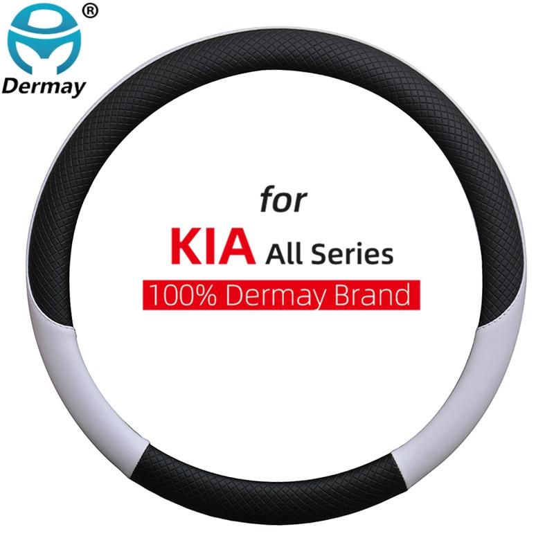 100% DERMAY брендовый кожаный чехол на руль автомобиля для Kia NIRO EV SUV 2016 2017 2018 2019 2020 2021 автомобильные аксессуары