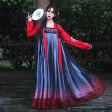 Женский старинный китайский костюм Hanfu Традиционный Элегантный красный и черный китайский традиционный костюм для танцев DQL1679