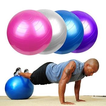 45/55/65/75/85 / 95cm Pilates pelota de ejercicio yoga Fitness gimnasio equilibrio resistente a explosiones nivel antideslizante la bola entrenamiento Fit