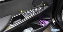 цена на Lapetus Inner Door Armrest Window Lift Button Decoration Cover Trim Fit For BMW X5 F15 2014 - 2017 / X6 F16 2015 - 2018 ABS Matt