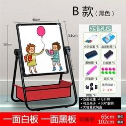 Tablica do pisania dla dzieci dwustronna sztaluga magnetyczna do użytku domowego przerzucanie tablica do pisania regulowane malowanie mała tablica Brace na