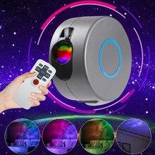 Controle remoto colorido céu estrelado lâmpada led laser projeção festa clube discoteca galaxy par night light com controlador dropship