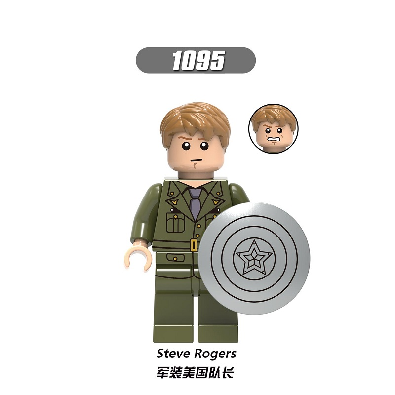 1095(军装美国队长-Steve Rogers)