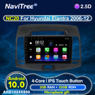9inch IPS 2.5D Andro...