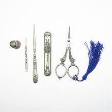 Винтажное швейное ремесло ножницы для резки бумаги Швейное Ремесло