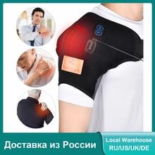 Heating Massage Shoulder Brace Support Bandage Arthritis Injury Dislocation Rehabilitation Therapy Pain Shoulder Strap Wrap Belt