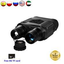NV400B 400 м дальность ИК Ночное Видение Очки WG400B Ночная охота NV бинокль с видео и изображением NV оптический прицел для охоты