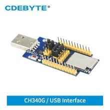 E18-TBH-27 CH340G USB Interface 2.4GHz 27dBm UART Serial Port Test Board ZigBee Module