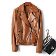 Высококачественная куртка одежда из натуральной кожи для женщин