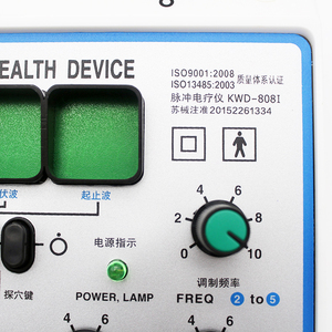 Image 4 - Electric Acupuncture Stimulator Machine Electrical nerve muscle stimulator 6 Channels Output Patch Massager Care KWD808 I