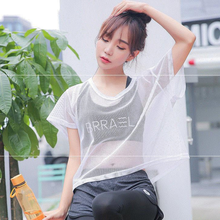 Eyelet blouse summer blouse speed dry hollowed-out loose sport short style yoga clothing bat sleeve running fitness clothingY045 bat wing sleeve loose tie dyed blouse