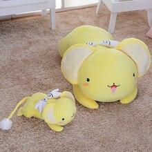 Anime Card Captor Sakura Kero peluş çizgi film bebeği oyuncaklar yumuşak dolması PP pamuk çocuk hediye
