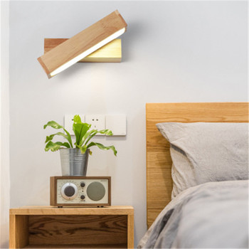 Japanese-Style Wood Color Bedroom Bedside Wall Lamp Modern Minimalist Living Room Creative Corridor Rotating LED Wall Lamp