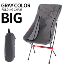 Outdoor folding chair Lightweight portable camping fishing leisure beach Folding Camping Chair Seat