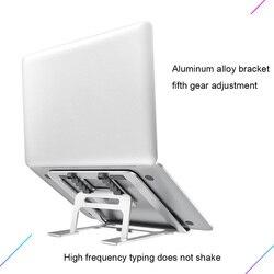 Regulowana podstawka do laptopa ze stopu aluminium metalowy uchwyt podporowy do laptopa uchwyt do pulpitu