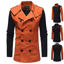 Mens Windbreaker Contrast Stitching Double-breasted Double-sided Slim Long Sleeve