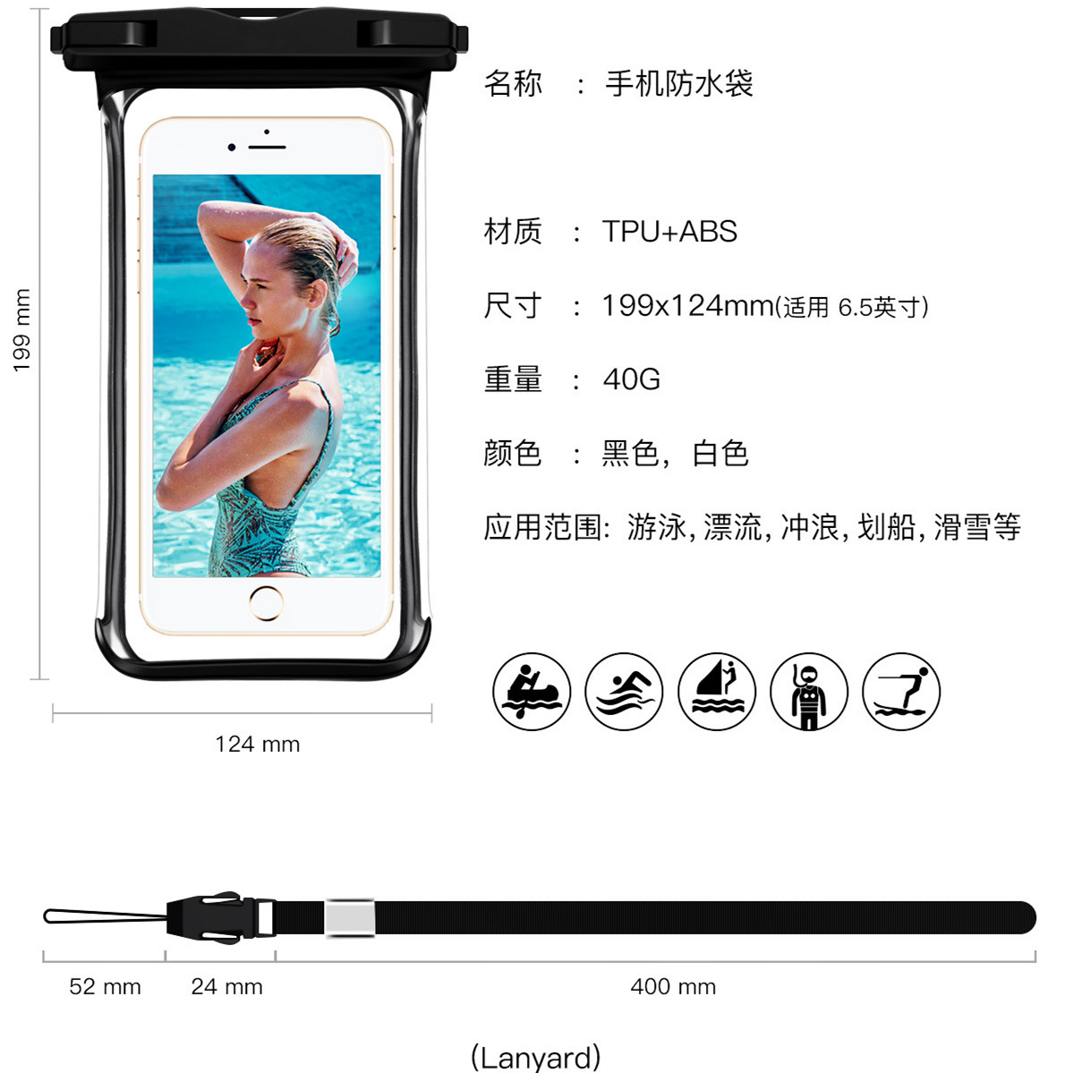 H9226b81f4aec4cceb459e653086c9803o - Full View Waterproof Swimming Pouch Case for Phone Underwater Snow Rainforest Transparent Dry Bag Big Mobile Phone Bag Sealed
