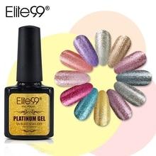 Elite99 10 мл Платиновый Цвет Гель-лак для ногтей Полупостоянный лак для ногтей жемчужный Гель-лак замачиваемый УФ-гель для ногтей