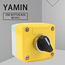EX 22 мм Поворотный кнопочный ящик XB2 две позиции 2P 10A взрывозащищенный антикоррозийный пыленепроницаемый дождь BE101C