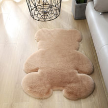 Faux Rabbit Fur Bear Animal Shape Rug Mat Mattress Baby Room Carpets For Living Room Bedroom Sofa Cushion Artificial Fluffy Mat(China)