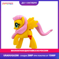 Stuffed & Plush Animals Без бренда 3112873 Улыбка радуги ulybka radugi r ulybka smile rainbow косметика Toys Hobbies Toy pony horse
