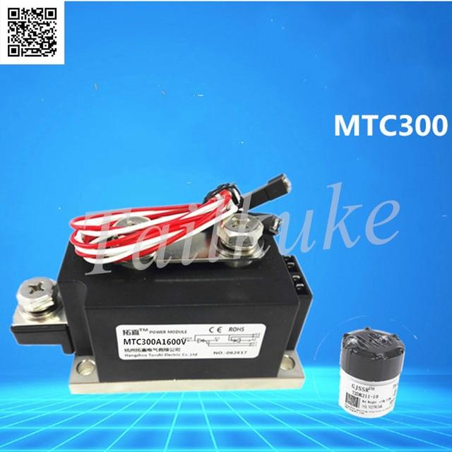 SCR 300A MTC300A MTC300A MTC300A1600V תיריסטורים מודול 300A MTC300 16