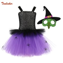 2019 Girls Halloween Costume Party Witch Dress With Hat Children Kids Cosplay Witch Costume For girl children's holiday Clothing цена