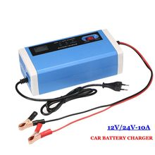 12V 24V Automatic Car Battery Charger 12V 10A Intelligent Fast Power Charging AGM Wet Dry Car Battery LCD Display For Truck Car new free shipping genset automatic battery charger 10a 12v 24v manual changable from factory