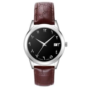 Image 5 - Automatic Self Wind Arabic Numbers Watch Arabian Clocks Muslim Watches Auto Movement