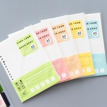 20 отверстие 26 ноутбук A5B5 свободные блокнот со съемными листами заправка карманный блокнот внутренний ядро PDA с отрывными листами бумажный Дерево-бесплатные внутренние страницы Bo