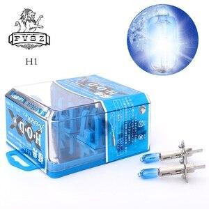 Image 1 - 2 pçs h1 12 v 100 w carros faróis lâmpada halógena farol de vidro azul escuro carro luz super branco hod h1 lâmpadas