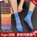 Силиконовые Нескользящие носки KNOWDREAM для батута, женские и мужские тонкие носки для игровой площадки, сетчатые Дышащие носки для йоги