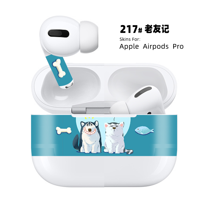 Paper Dust Guard for Apple AirPods Pro 64