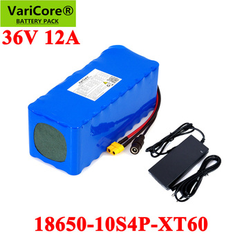 VariCore 36V 12AH 10ah 8ah 6Ah Electric Bike batteries Built in 20A BMS Lithium Battery Pack  with 42V 2A E-bike Charger