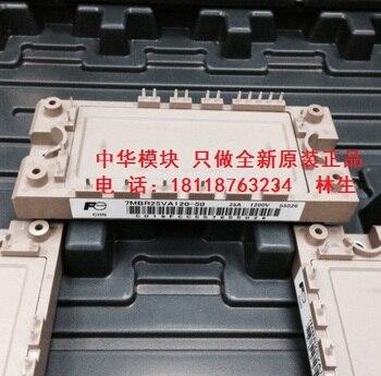 Japanese module 7MBR50VA060-50 50A 600V spot--ZHMK