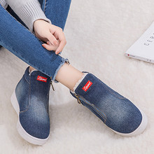 Winter Shoes Women Denim Snow Boots Platform Warm Fleeces Classic High Top Round Toe Flat Casual Shoes Sneakers zapatos de mujer(China)
