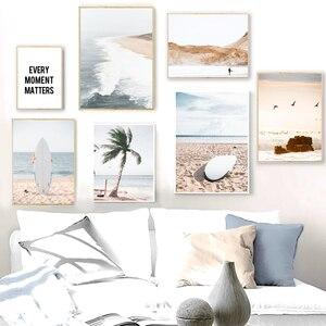 Море волны пляж кокосовое дерево доски для серфинга настенная живопись холст скандинавские плакаты и принты настенные картинки для декора ...