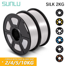 SUNLU 3D Druck Filament PLA SEIDE Filament 2/5/10KG Für 3D Drucker pla seide 3D Drucker filament 1KG/2,2 £ Toleranz 0,02mm