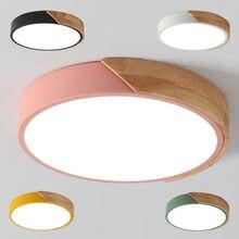 Потолочный светильник, 5 см, ультра-тонкий, современный, с регулировкой яркости