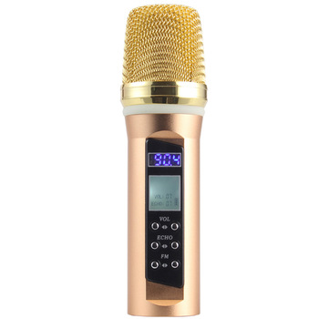 Mobile Phone Microphone B20 with Bluetooth for Car Live Broadcast Singing Car Mic Child Microphone Phone Call Microphone Wired