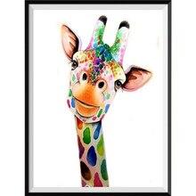 Diy 5d diamante pintura animal jirafa redondo diamantes de imitação bordado cor punto de cruz decoração del hogar
