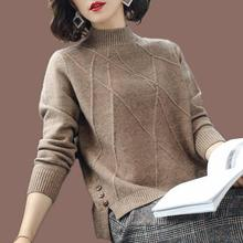 Sweater Women 2019 Autumn Winter New Solid Color Base Sweater
