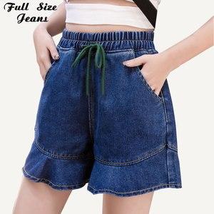 Pantalones cortos de talla grande cordón en la cintura con volantes Mini Jeans Xxxl 4Xl mujer Casual Push Up banda elástica pierna ancha vaquero liso mamá Jean