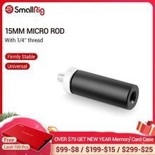 """SmallRig varilla Micro de 15mm estándar, 1,5 pulgadas de largo con hilo femenino macho de 1/4 """"para montaje de abrazadera, varilla de 15mm 915"""