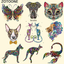 ZOTOONE Iron on Fashionable Animal Patches for Clothes Appliqued Heat Transfer Butterfly Owl Patch Washable Stripe Stickers DIY