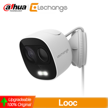داهوا Lechagne IPC C26E لوك 1080P HD واي فاي كاميرا مع LED ضوء مراقبة CCTV اللاسلكية في/في الهواء الطلق مانعة لتسرب الماء PIR كشف